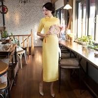 New Arrival Vintage Lace Cheongsams Dress Side Split Short Sleeve Slim Elegant Wedding Ceremony Vestidos Yellow