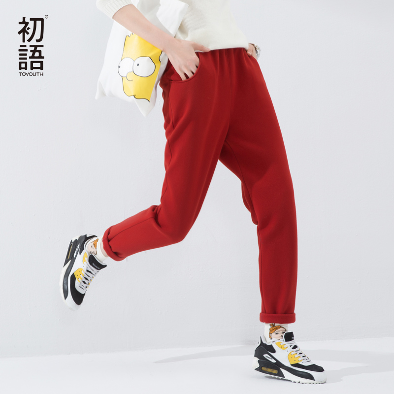 Toyouth Sweatpants Women 2018 Autumn Pants Full Length Drawstring Waist Thickness Female Casual Trousers