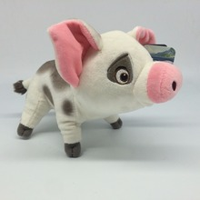 Wholesale princess pig from