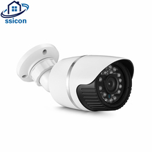SSICON 4MP 3.6mm Lens 24Pcs Leds IR AHD CCTV Camera OV4689 CMOS Sensor Bullet Outdoor Analog Surveillance Security Camera