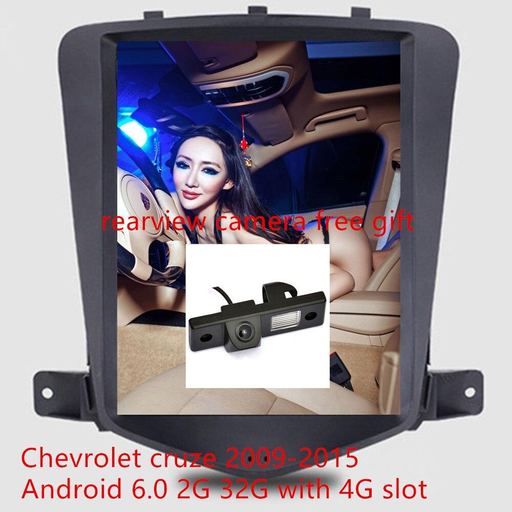 ZOYOSKII Android 10.4 pouces IPS HD écran voiture gps multimédia radio bluetooth lecteur de navigation pour Chevrolet Cruze 2009-2015