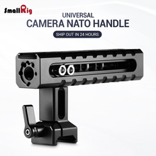 SmallRig Camera / Camcorder Action Stabilizing NATO Handle Adjustable - 1955