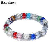Samyeung Rainbow Natural Stone Pearl Bracelets for Women Silicone Buddha Beads Bracelets Female Braclet Mens Braslet
