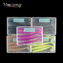 Mmlong 5Pcs/Box 65mm 70mm Soft Lure Wobblers Fishing Lures MS65-70 Silicone Bait Shad Worm Carp Fishing Tackle Isca Artificial