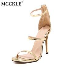 Mcckle/Женская мода новый Дизайн босоножки на высоком каблуке женские летние Нескользящие резиновая подошва молния на шпильке Модная элегантная вечерняя Обувь