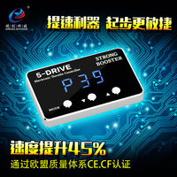 Fast response speed Car Strong Booster motorcar Throttle controller Power commander jump forward for ford focus 2 2012 year