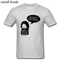 I Know Nothing T-shirt / 6 Colors