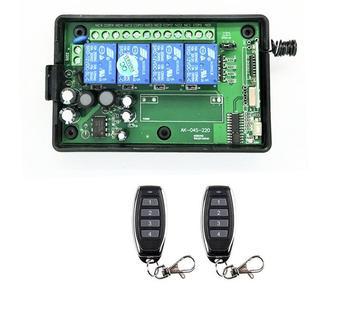 433mhz AC 85v 250V 110V 220V 230V 240V 4CH RF Wireless Remote Control