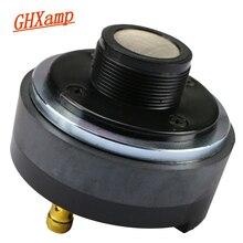 GHXAMP 25 コアホーンスピーカーツイーター 25.4 コア高音ドライバーヘッドチタンダイヤフラムプロの舞台 8Ohm 50 ワット
