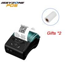 ISSYZONEPOS Bluetooth POS Cashier Receipt Printer Portable Mobile Mini 58mm Compatiable Loyverse ESC/POS/STAR Command FREE SDK