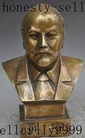 Ремесла статуя Немецкий Великий государственный деятель Коммунистической Ленина Глава Бюст Бронзовая Статуя Скульптура
