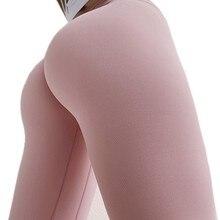 Women High Elastic Yoga Pants Fitness Sport Leggings Slim Running Tights Sportswear Sports Pants Trousers Workout Sportswear