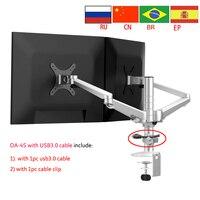 OA 4S Aluminum Alloy Desktop Double Arm Dual Monitor Holder Full Motion LED Screen Mount Arm Rotary Base Stand