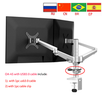 OA 4S Aluminum Alloy Desktop Double Arm Dual Monitor Holder Full Motion LED Screen Mount Arm Rotary Base Stand