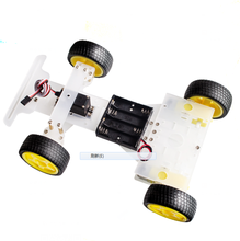 New Version Smart Robot Steering Engine Car Chassis 4 Wheel 2 Motor For Arduino DIY RC Toy Kit With Servo Remote Control(China)