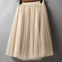 1bb042b38 Compra beige skirt y disfruta del envío gratuito en AliExpress.com