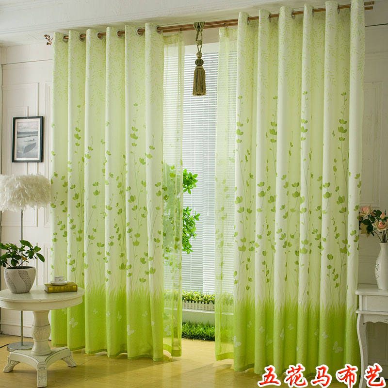 cloth curtain Picture More Detailed Picture about Green Fresh