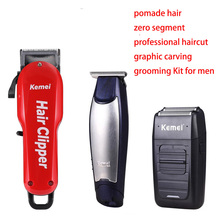 Kemei Professional Hair Clipper ไฟฟ้าไร้สาย Men Hair Beard Trimmer ตัดผมเครื่องตัดผมเครื่องมือจัดแต่งทรงผมสำหรับ Pomade ผม