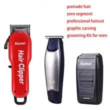 Профессиональная машинка для стрижки волос Kemei, мужской беспроводной триммер для волос и бороды, парикмахерский аппарат, инструменты для укладки, помада
