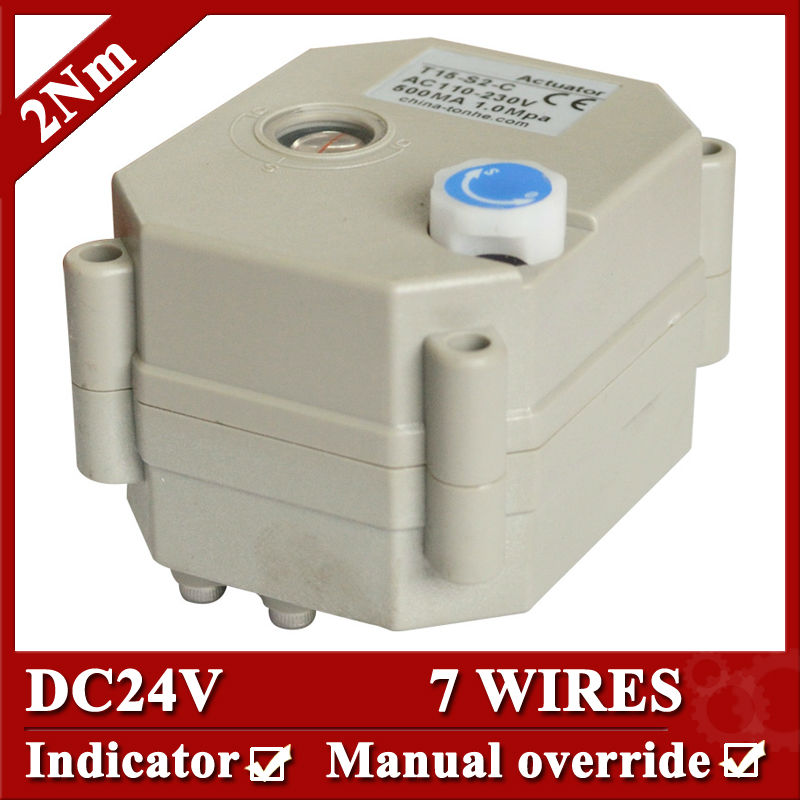 DC24V Electric Valve Actuator, 7 Wires(CR702) Automated Control Actuator For Valve, With Manual Override