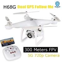Gps Дрон с 5 г 720 P широкоугольная камера 300 м wifi FPV RC Квадрокоптер с 15 минут время действия Обновлено H68 Dron Follow