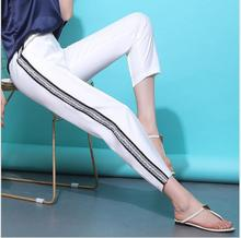 Cotton Linen Pants for Women Trousers Loose Casual Solid Color Women Harem Pants Plus Size Capri Women's Summer female 3xl 4XL