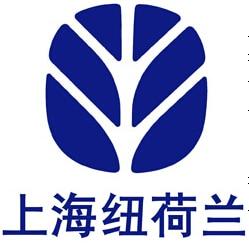 Shanghai Newholland SNH 650/ 654/700/ 754/ 800B/ 804B parts manual shanghai yatai instrumentation counter jc72t2 b