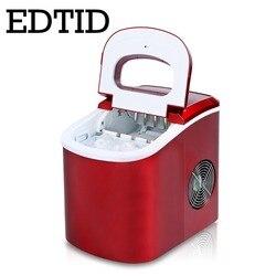 EDTID 12kgs/24H المحمولة التلقائي جهاز تكوين الثلج ، المنزلية رصاصة جولة الجليد جعل آلة للأسرة ، بار ، مقهى الاتحاد الأوروبي/الولايات المتحدة/الممل...
