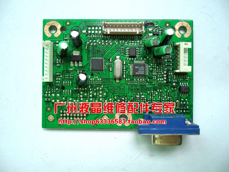 цена на Free Shipping>Original 100% Tested Working X183H driver board 4H.0NA01.A04 board condition