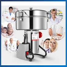4500G Super Big Capacity Chinese Medicine Grinder 220V 50HZ Dry Food Grinder Mill Machine Electric Medicine Flour Powder Crusher xy 3500b 4500g big capacity electric flour mill powder machine
