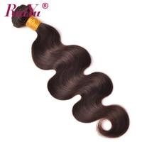 Ruiyu الشعر البشري حزم بيرو الجسم موجة الشعر نسج حزم بني غامق اللون #2 غير ريمي الشعر ملحقات 8