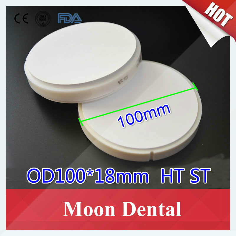1 Piece OD100*18mm Dental Restoration Material White HT ST CAD/CAM Dental Zirconia Ceramic Blocks with Plastic Ring Outside 5 pieces lot od100 20mm ht st cad cam dental zirconium blocks with plastic ring outside dental lab technician material