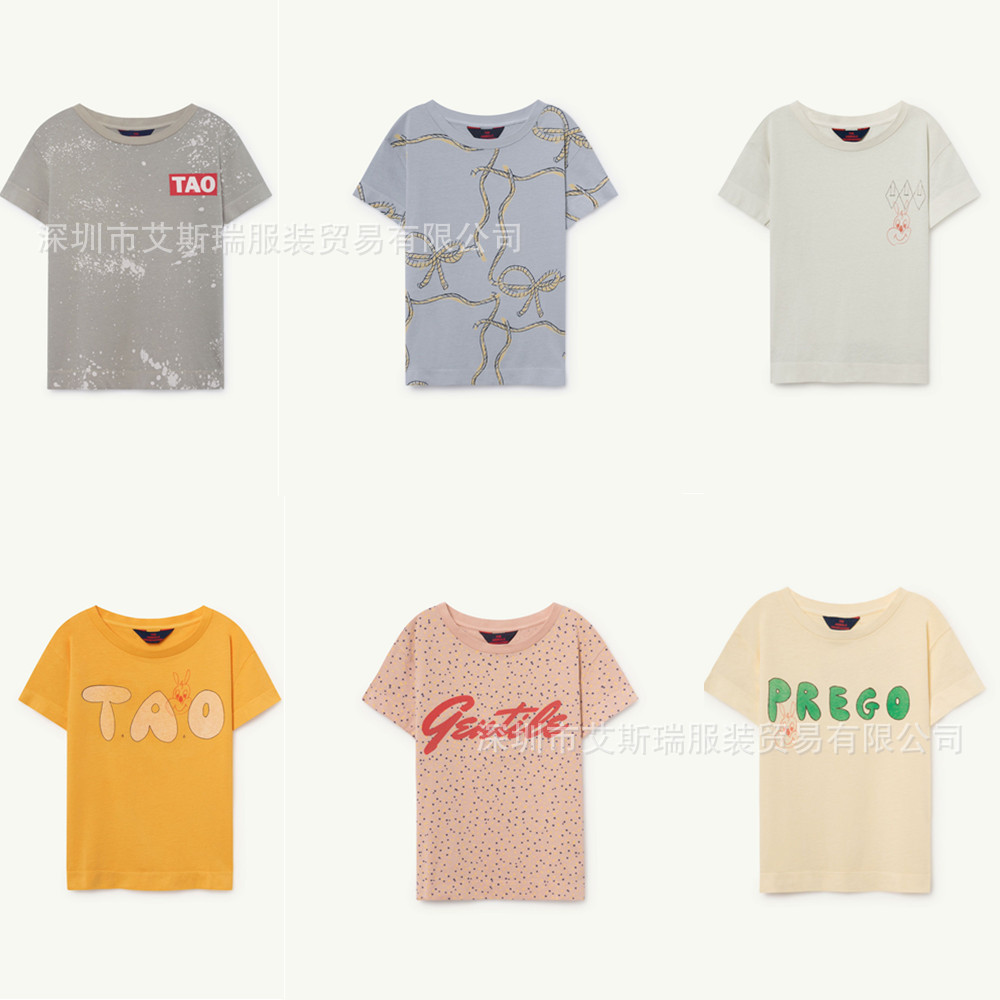 Tao Brand T-shirt 2019 Spring and Summer New Ins Hot Sama Series Boys and Girls Baby Cotton Printed Short-sleeved T-shirtTao Brand T-shirt 2019 Spring and Summer New Ins Hot Sama Series Boys and Girls Baby Cotton Printed Short-sleeved T-shirt