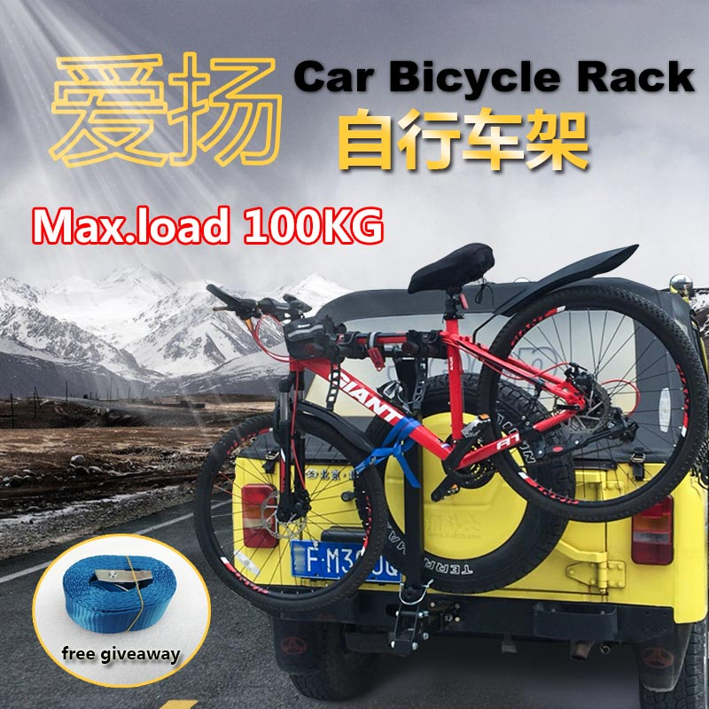 Car rear trailer square tube/2 receiver bicycle carrier/rear hitch mount bike rack load  ...