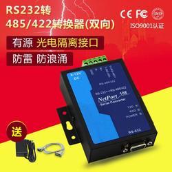 Industriale Fotoelettrico Tipo di Isolamento 232 Turn RS422 e 485 Convertitore di protezione da Sovratensioni