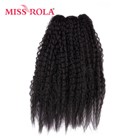 Miss Rola 18inch Synthetic Curly Hair Bundle Deal 1pc Medium Long Kanekalon Fiber Hair 1B Double