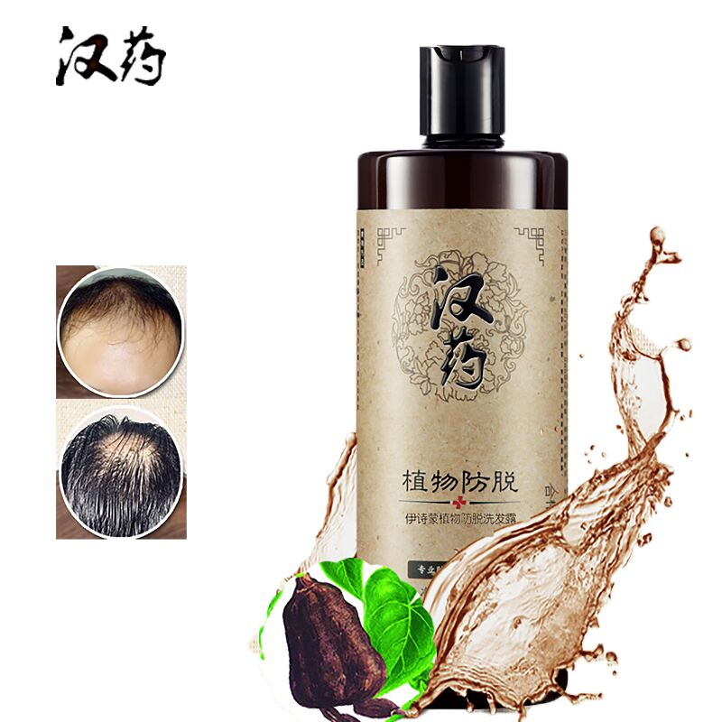 Hair Growth Shampoo Serum Chinese Medicine Recipe Germinal ...