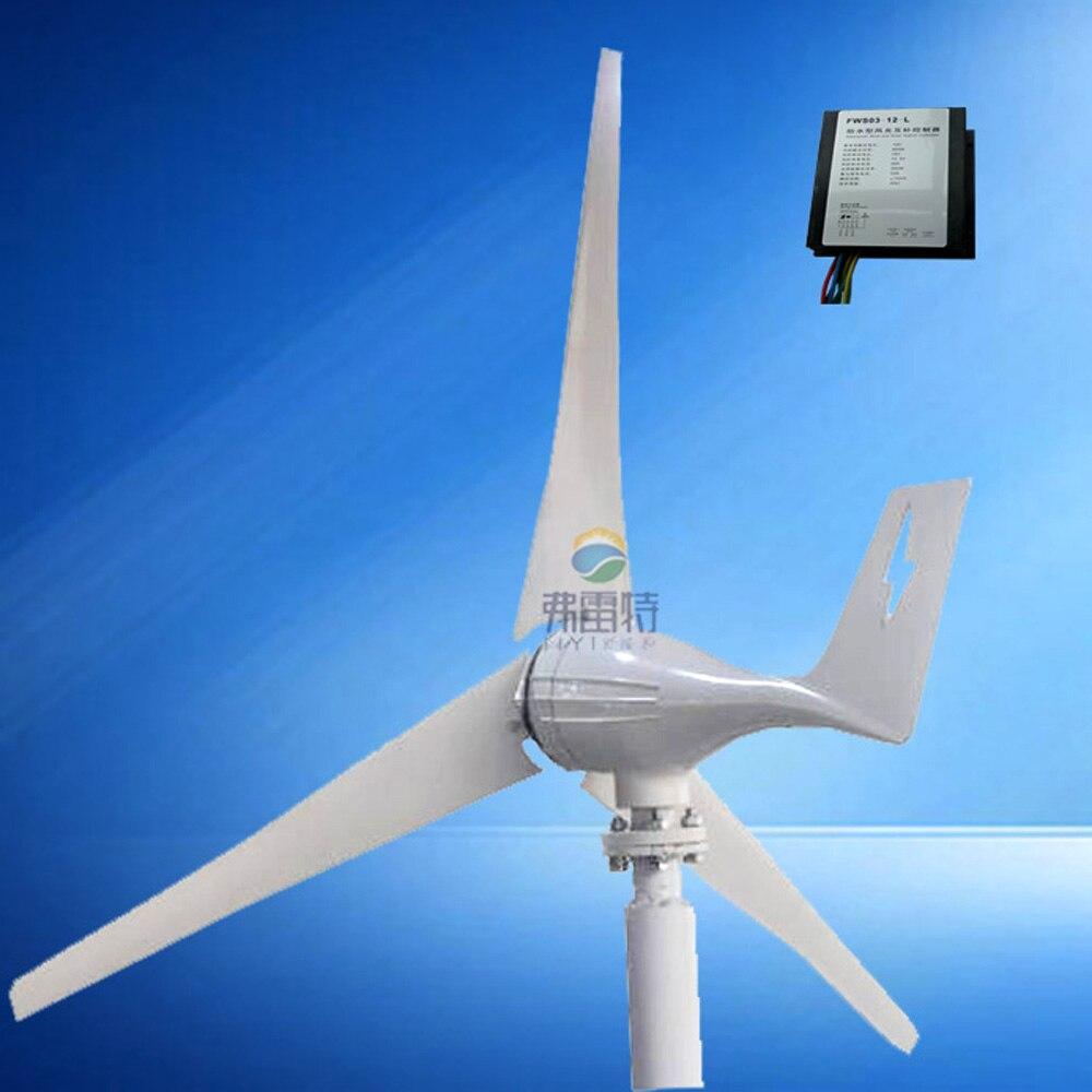 Générateur de vent horizontal de moulin à vent de 12 v 24 v 300 w