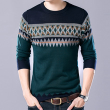 New arrival 2017 Autumn Men Casual long sleeve T-shirt men round collar render Knitted sweater Tops Tees  men's clothing MQA17
