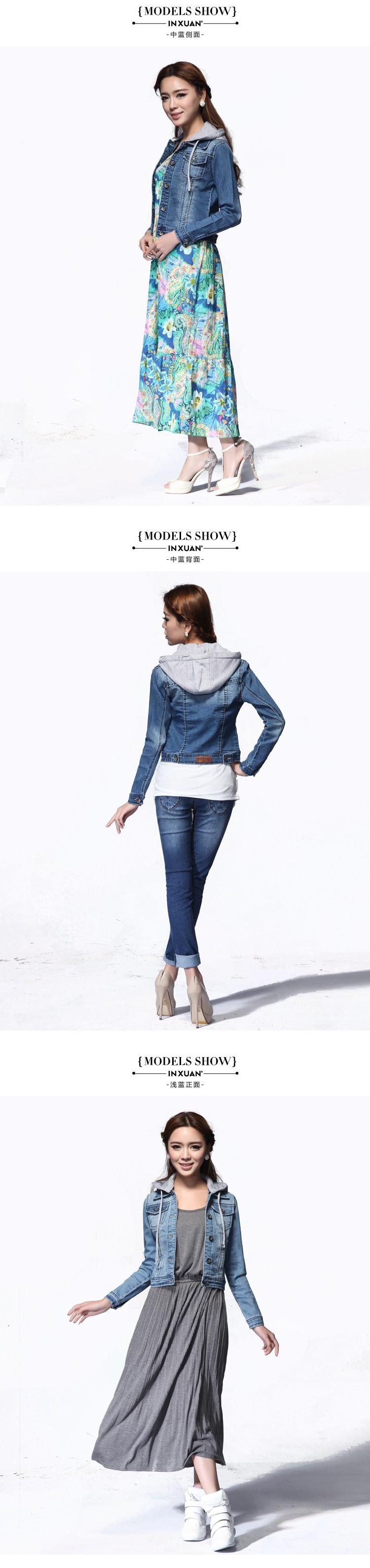 женщины в деним куртка petal cart куртка джинсовые пальто и куртки для женщины джинсы