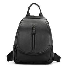 Купить с кэшбэком YILIAN Backpack Bag student bag lady 2018 lady Genuine leisure travel backpack capacity Cowhide mummy bag  6063
