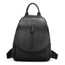 YILIAN Backpack Bag student bag lady 2018 Genuine leisure travel backpack capacity Cowhide mummy  6063