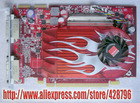 256MB DDR3 PCIe Radeon HD 2600 XT RV630 Extension Board for A1186 Ma970,630-9494/T0026 630-8924,NOT for Ma356 or A1289