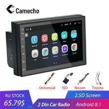 Topbox автомобиля радио gps андроид мультимедийный проигрыватель Bluetooth 2 Din 7 »авторадио с сенсорным экраном FM Wi Fi Авто Аудио плеер стерео