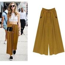 new wide leg Capris Korean version of the wild nine pants loose female summer high waist Trouser women clothes