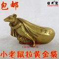Крысы тянут золотые мешки  бронзовые крысы  крысы  мыши  Фортуны и бронзы фэншуй.