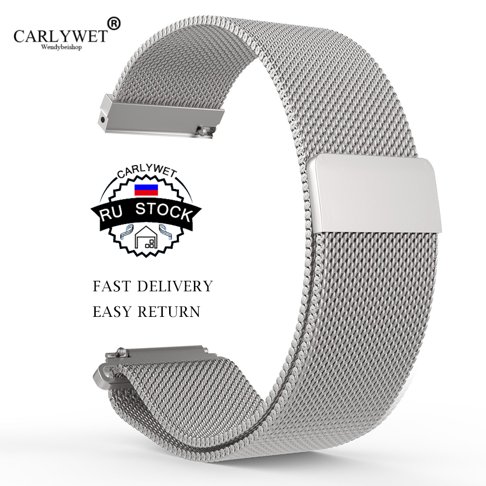 CARLYWET RU STOCK 16 18 20 22 23mm Black Silver Rose Gold Blue Mesh Milanese Magnetic Closure Replacement Wrist Watch Band Strap стереокомплекты pult ru 18 vincent piega