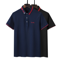 Slim fit polo shirt in luxury 100% Mercerized Cotton colorblocking M XXXL Black polo men with tipped collar in dark blue