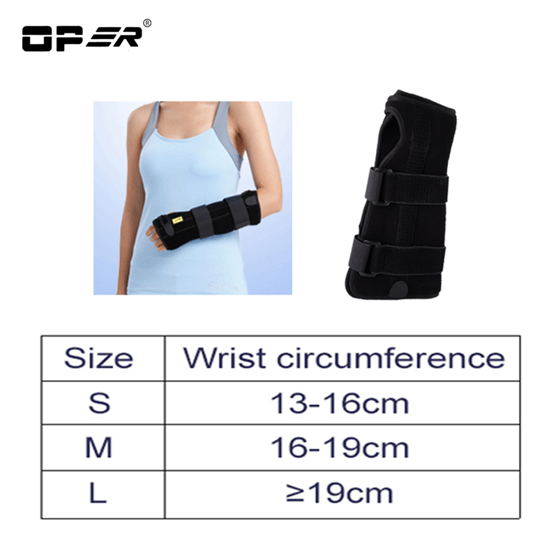 Купить с кэшбэком OPER  Wrist Brace Support Splint For Sprain Carpal Tunnel Syndrome Arthritis Recovery Fracture Fixation Rushed