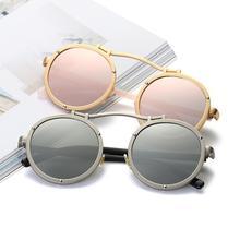 Personality Round Frame Sunglasses Men Women Punk Couple Sim